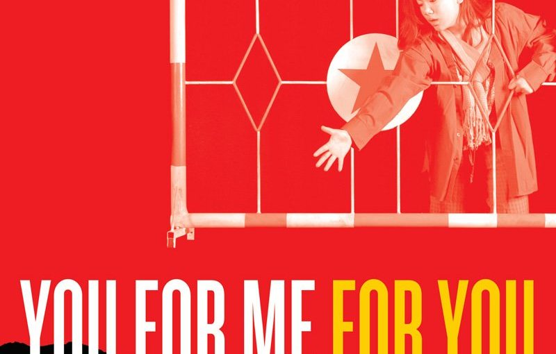 REVIEW: You For Me For You