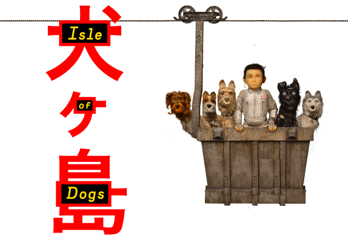 REVIEW: Isle of Dogs.